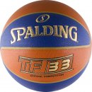 Spalding : Spalding TF-33 Official Game Ball 76-010z