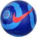 "Nike : Мяч футб. ""NIKE Pitch PL"", CQ7151 CQ7151"